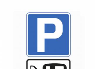 Stationnement residences mobiles